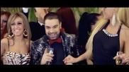 Румънски кавър ! Florin Salam - Сен Тропе ( Официално видео )