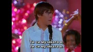 Hsm - Troy And Sharpey - You Are The Music In Me.