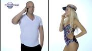 New! Теди Александрова ft. Джамайката - Kiss me baby ( Официално видео )