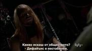 Съпротива - Еп. 8 Сезон 2, Бг. суб. - Defiance