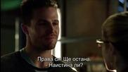 Стрелата Сезон 3 Епизод 11 / Cw Arrow Season 3 Episode 11 S03 E11 + субтитри