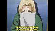 Naruto 184 Bg Subs Високо Качество