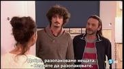 Новите съседи Сезон 8, еп. 1, Бг. суб.
