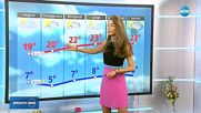 Прогноза за времето (08.04.2018 - обедна емисия)