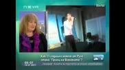 Как 11 - годишно момче от Русе стана Принц на Вселената - Здравей България 2011.01.18 част6
