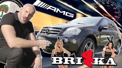 Mercedes AMG - Един истински расов автомобил + ИГРА с НАГРАДИ