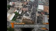 Огромна дупка в Гватемала погълна няколко сгради