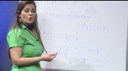 Аз уча английски език . Сезон 1, епизод 19 , урок 18 на български