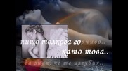 Малу и Мигел Галярдо Днес те желая - Превод