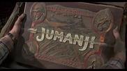 Джуманджи - Бг Аудио ( Високо Качество ) Част 1 (1995)