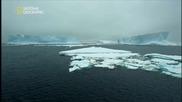 Да запалим океана - Мрачните дълбини на океана