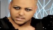 Sarandi - bez pravila _ Азис - без правила ( Официално видео ) 2012