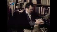 Бай Ганьо у Иречек (1991) - еп.4