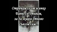 Disturbed - Darkness Превод