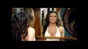 Валентина Кристи - Само да те имам / Официално видео