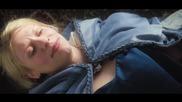 Звезден прах - Бг Аудио ( Високо Качество ) Част 3 (2007)
