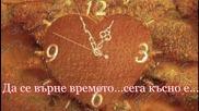 Branislav Mojicevic - Остави ме няма да боли
