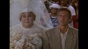 Само неприятностти - Целият филм Бг Аудио 1991