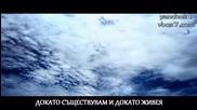 [превод] Горко ми / Kostas Karafotis - Alimono mou