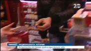 Студентка от Сливен спечели 1 милион лева от Националната лотария