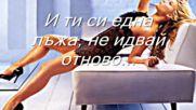 *гръцки No1* Не идвай отново - Янис Вардис (превод)