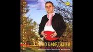 Златко Кафеджиев - Китка