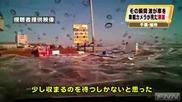 Много ценни кадри от цунамито в Япония