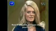 Истинска Блондинка