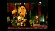Azis - Praznuvash Li Sega Do You Celebrate