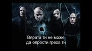 Disturbed - Believe [превод]