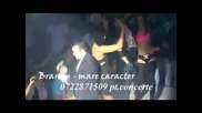 Премиера Кючек Бани Бани - бесния 2011