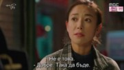 Weightlifting Fairy Kim Bok Joo Е13 / Феята на щангите бг превод