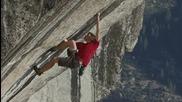 Изкачване без осигурително въже!- Alex Honnold