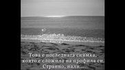 В памет на трагично загиналата 15 г. - Едит Симеонова