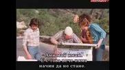 Лудите на стадиона (1972) бг субтитри Част 1