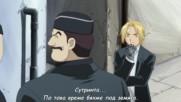 [ Bg Subs ] Fullmetal Alchemist: Brotherhood - 29 [ Ice Fan Subs ]