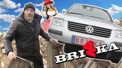 Volkswagen passat B5.5 - автомобилът на народа