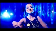 Sha & Dj Mateo feat Katarina Zivkovic - Ljubi me - Official Hd Video 2014
