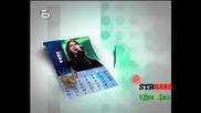 Реклама На Календара С Тома High Quality
