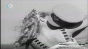 Дайте Ми Обич - Лина Бояджиева - На Всеки Километър - Бал на Острова