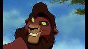 Цар Лъв 2 (Lion King 2)