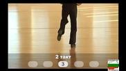 Хора - Испайче - Самоучител - 3 Диск 4 Хоро