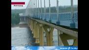Моста на Ужасите - Волгоград Росссия