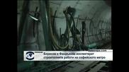 Борисов и Фандъкова инспектират строителните работи на софийското метро