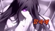 [ Swag ] Monster