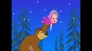 Машенка и мечока