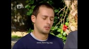 Мечтатели Е105 част 1 ( kavak yelleri ) - Високо качество