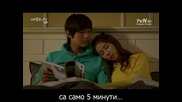 [бг субс] Queen In Hyun's Man - епизод 15 - 1/3