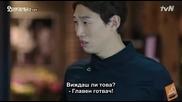 [бг субс] Oh My Ghost / О, призраче мое (2015) Епизод 16 (последен)