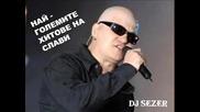 Най - добрите песни на Слави Трифонов mixed by Dj Sezer